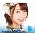 藤江れいな AKB48 2014 卓上カレンダー