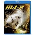 M:I-2 (ミッション:インポッシブル2) スペシャル・コレクターズ・エディション