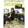 Sound & Recording Magazine 2020年1月号
