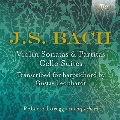 J.S.バッハ(グスタフ・レオンハルト編): 無伴奏ヴァイオリンソナタとパルティータ(ハープシコード版)