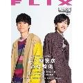 FLIX 2020年12月号