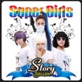 Super Girls : Story Seller Mini Album