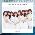 Weme: 1st Mini Album (Ver.B)