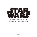 STAR WARS Chronicles Episode IV, V AND VI/Vehicles