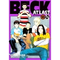 BECK AT LAST Volume 33 1/3