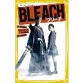 BLEACH 映画ノベライズ みらい文庫版