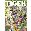 ONE PIECE 尾田栄一郎画集 TIGER COLOR WALK 9