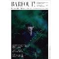 Barfout! Vol.253