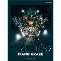 H ZETTRIO 「PIANO CRAZE」 ピアノトリオスコア (Piano/Double Bass/Drums) 上級