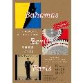 バハマ・ベルリン・パリ~加藤和彦ヨーロッパ3部作 [BOOK+3CD]