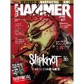 METAL HAMMER JAPAN Vol.7