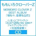 MOMOIRO CLOVER Z BEST ALBUM 「桃も十、番茶も出花」 <-モノノフパック-> [3CD+2Blu-ray Disc+フォトブックレット]<初回限定盤>