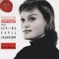 愛と海の詩 - カサロヴァ、フランス歌曲を歌う -