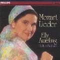 モーツァルト: 歌曲集