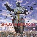 ショスタコーヴィチ: 革命