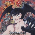 「デビルマンレディー」オリジナル・サウンドトラック 完全版