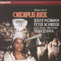 ストラヴィンスキー:オペラ=オラトリオ「エディプス王」全曲