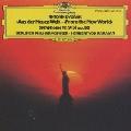 ドヴォルザーク:交響曲第9番ホ短調<新世界より>