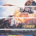「モスラ2」 海底の大決戦 オリジナルサウンドトラック