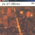 JALジェットストリーム・ワールドクルージング7