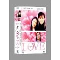 LOVE/サラン DVD-BOX II