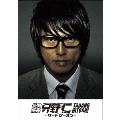 特命係長 只野仁 サード・シーズン DVD-BOX(5枚組)