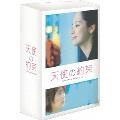 天使の約束 DVD-BOX2