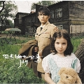 七里香 [CD+DVD]