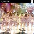 ロマンス、イラネ [CD+DVD]<初回生産限定盤>