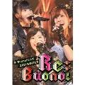Buono! LIVE 2011 WINTER Re;Buono!