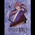 「るろうに剣心-明治剣客浪漫譚-」COMPLETE CD BOX<初回生産限定盤>