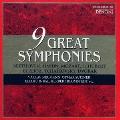 9大交響曲全集