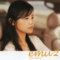 emu2 モースト・タッチング