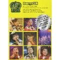 Berryz工房サマーコンサートツアー2006「夏夏!~あなたを好きになる三原則」