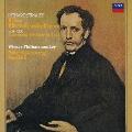 R.シュトラウス:交響詩≪英雄の生涯≫/ワーグナー:≪ローエングリン≫~第1幕への前奏曲<限定盤>