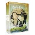 君はどの星から来たの DVD-BOX II