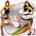 S Reggae Japanese! 2