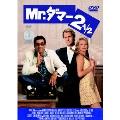 Mr.ダマー2  1/2<期間生産限定盤>