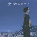 「隠の王」オリジナル・サウンドトラック 2