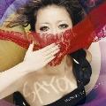 SAYONARAベイベー/恋シテル [CD+DVD]<初回生産限定盤>