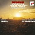 ドヴォルザーク:交響曲第9番ホ短調「新世界より」ほか <完全生産限定盤>