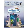 モンスターズ・インク [DVD+microSD]