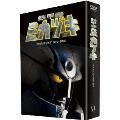 特撮 鉄甲機ミカヅキ DVD-BOX[ZMSZ-5190][...