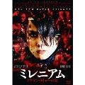 ミレニアム ドラゴン・タトゥーの女[ASBY-4671][DVD] 製品画像