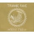 """トランス・レイヴ """"20th アニヴァーサリー"""" パーフェクト・ベスト [CD+DVD]"""