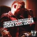 ROCK & SOUL 2010-2011 LIVE