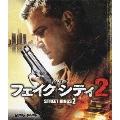 フェイク シティ2 ブルーレイ+DVDセット(前作「フェイク シティ ある男のルール」ブルーレイ付) [2Blu-ray Disc+DVD]<初回生産限定版>