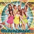 ロッポンポン☆ファンタジー [CD+DVD]<通常盤>