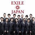 EXILE JAPAN / Solo [2CD+4DVD]<初回生産限定盤>