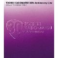 TOSHIKI KADOMATSU 30th Anniversary Live 2011.6.25 YOKOHAMA ARENA<通常版>